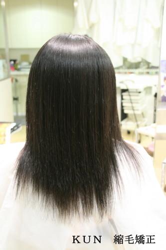 KUN 縮毛矯正1 施術後2